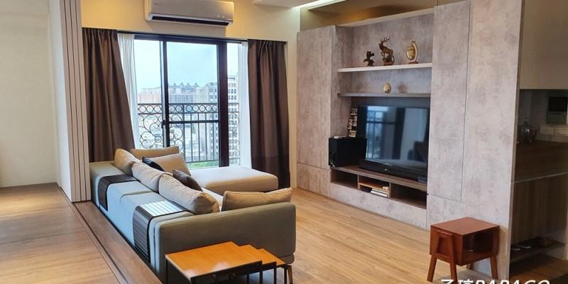 【室內設計推薦】大福空間設計 吳字楷總監發揮創意 採用複合式設計 為7口之家創造溫馨又富有度假風情的居住空間