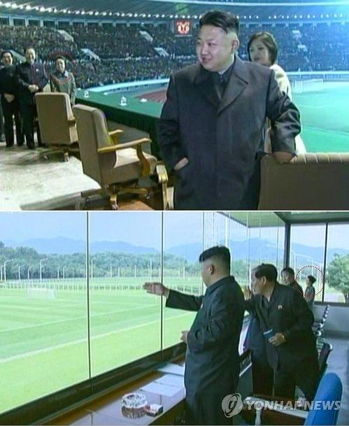 Kim Kyong-hui se trouve aux côtés de son neveu Kim Jong-un dans un stade de football