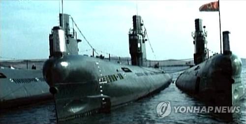 La capture de l`image diffusée par la télévision centrale Chosun de la Corée du Nord (Photo d`archives)
