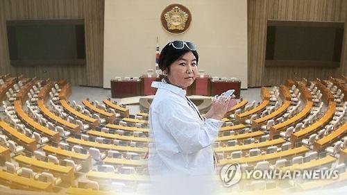 Choi Soon-shil – ROK Drop