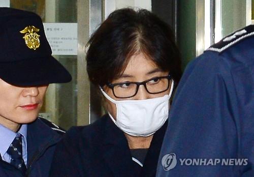 Choi Soon-sil, ein Vertrauter von Präsident Park Geun-Hye (Yonhap)