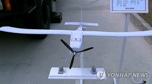 A North Korean drone unveiled by the North's television in July 2016. (Yonhap file photo)