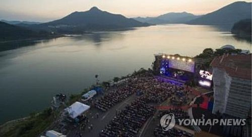 The opening ceremony of the 12th Jecheon International Music & Film Festival in 2016. (Yonhap file photo)