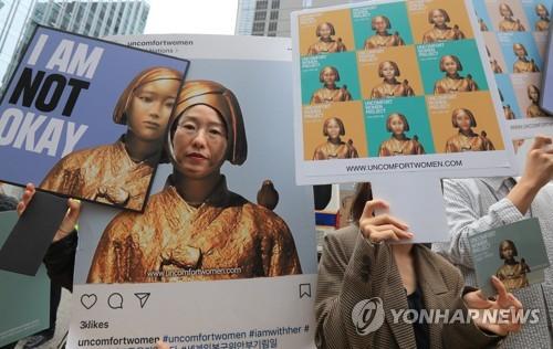 Hasil gambar untuk S. Korea supports efforts for UNESCO listing of comfort women documents