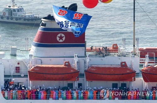 This file photo shows the North Korean ship Mangyongbong-92 at South Korea's southern port city of Busan when the North sent a cheering squad for the 2002 Busan Asian Games in the South. (Yonhap)