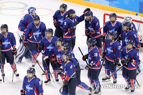 Image result for korean women's hockey team goal olympics 2018