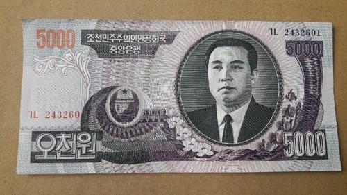 Hasil gambar untuk Spy agency warns of fraud schemes involving old N. Korean money