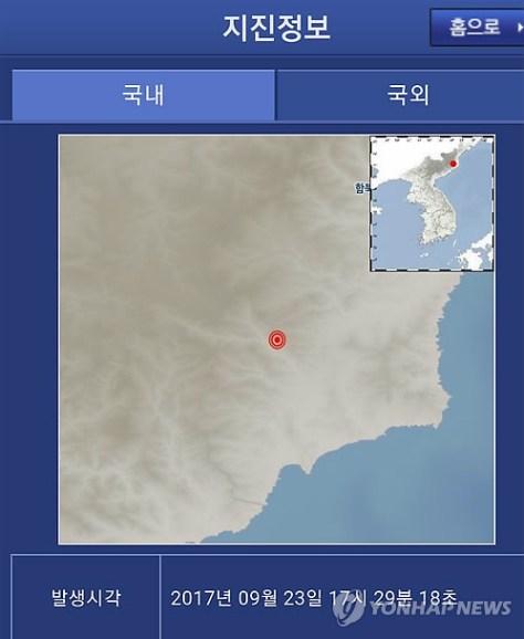 気象庁が発表した特報=23日、ソウル(聯合ニュース)