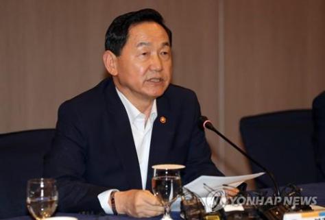 金相坤・副首相兼教育部長官=(聯合ニュース)