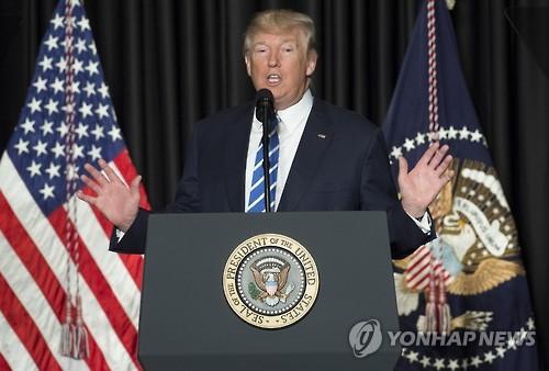 항소심 결정이 '정치적'이라는 트럼프 대통령[AP=연합뉴스]