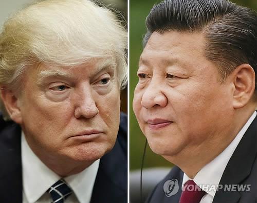 트럼프 대통령과 시진핑 주석