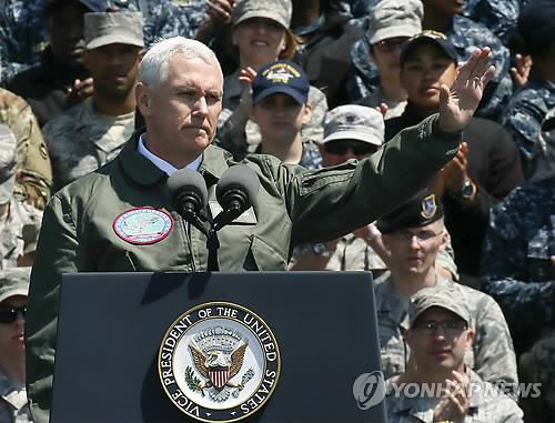 마이크 펜스 미국 부통령