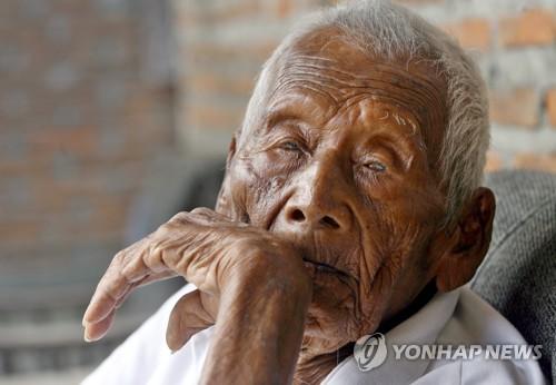 기록상 나이 146세로 사망한 인도네시아 노인[epa=연합뉴스 자료사진]
