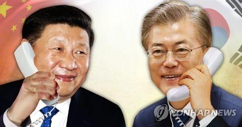 문재인 대통령과 시진핑 주석 전화통화 (PG) [제작 조혜인]