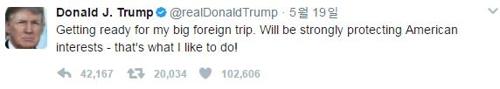 도널트 트럼프 대통령 트위터