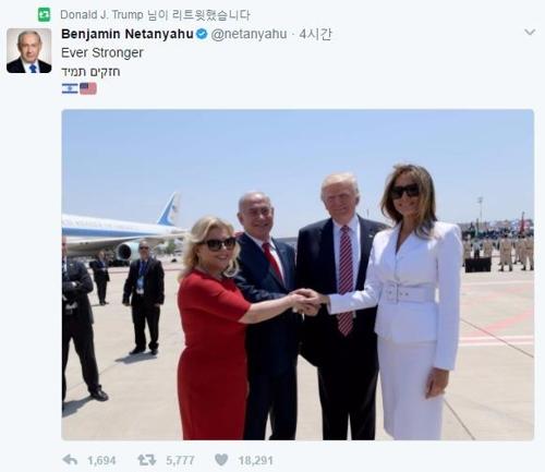 이스라엘 도착한 도널드 트럼트(오른쪽서 2번째) 대통령