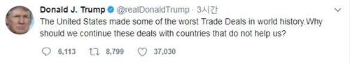 도널드 트럼프 대통령 트윗