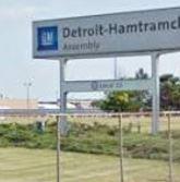 햄트램크 공장