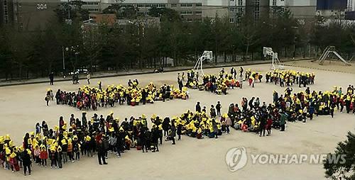 지진에 대피한 어린이들[연합뉴스 자료사진]