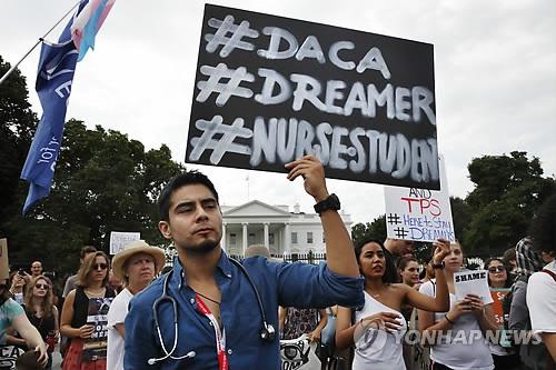 미국 워싱턴에서 열린 다카 폐지 반대 시위