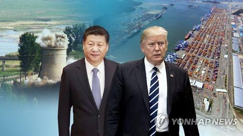 시진핑 중국 국가주석과 도널드 트럼프 미국 대통령