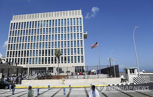 쿠바 아바나의 미국 대사관 [AP=연합뉴스]