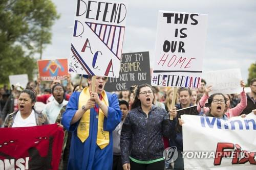 다카 폐지 반대시위