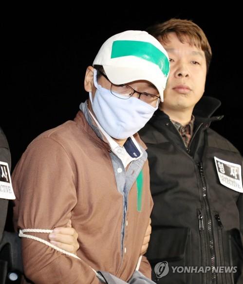 검거된 피의자[연합뉴스]
