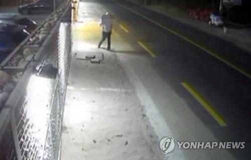 CCTV에 찍힌 피의자[연합뉴스]