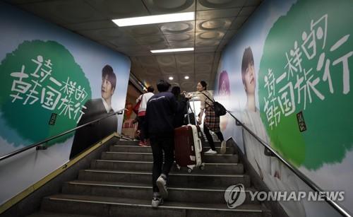 한국과 중국, 다시 시작?