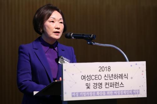 한무경 한국여성경제인협회 회장