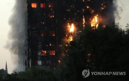 런던 화재현장[AP=연합뉴스 자료사진]