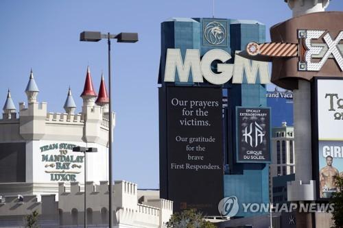 총기참사 희생자 추모글을 내건 라스베이거스 호텔들