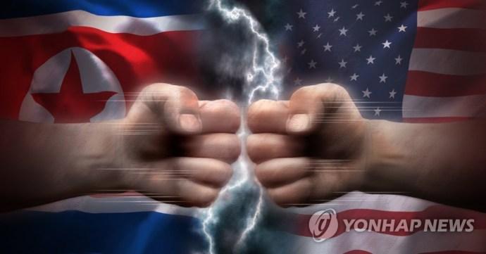 북한-미국 강대강 (PG)