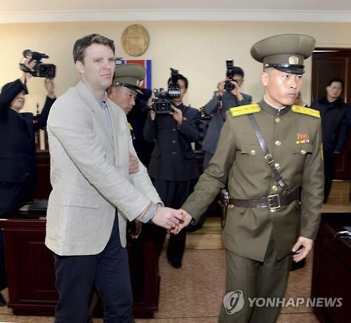 북한, 억류 美대학생에 15년 노동교화형 선고