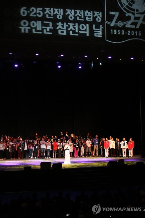 Commemorative concert for 62nd anniversary of armistice