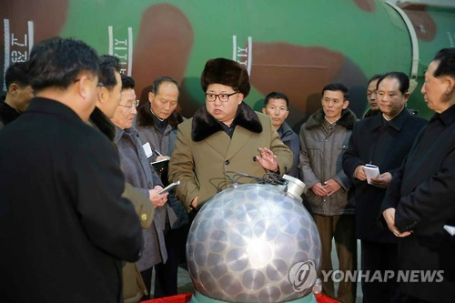 N. Korea says it has achieved 'standardization' of nuclear bomb