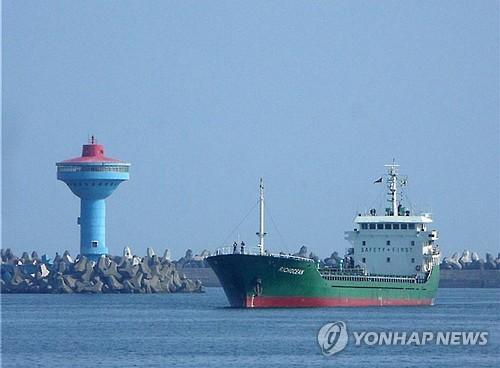 Suspected N.K. ship enters S. Korean waters