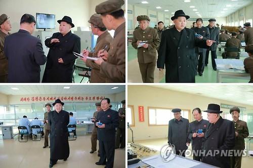 N.K. leader visits machine plant
