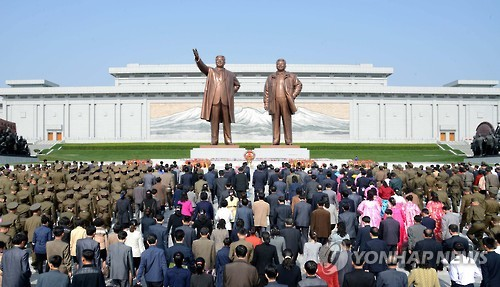 N. Koreans pay tribute on military anniversary
