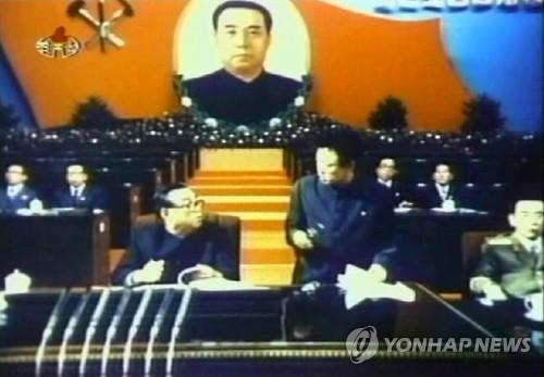 N. Korea's party congress 36 years ago