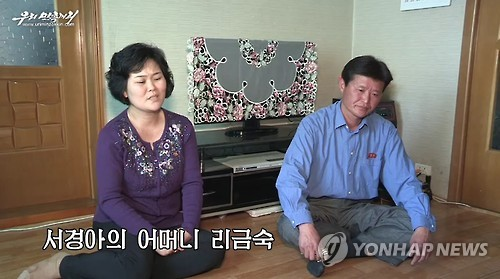 Families of N.K. defectors repeat abduction claims