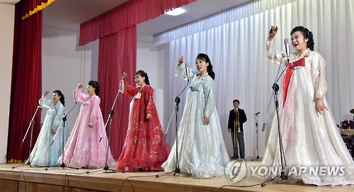 N.K. farmers' union celebrates Kim's ascension to power