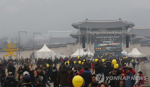 People gather at Gwanhwamun Plaza for protest