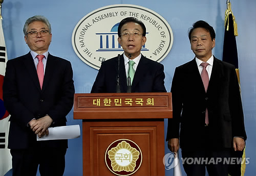 Calling for THAAD deployment