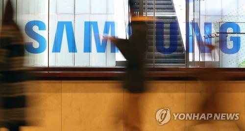 삼성의 위기, 이재용 부회장 구속