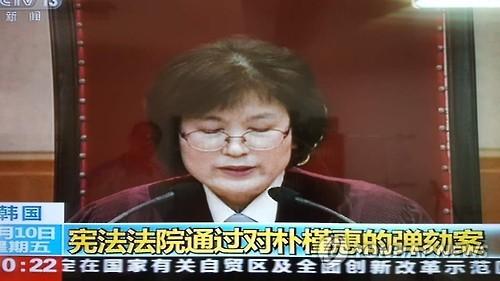 [대통령 탄핵] '박근혜 대통령 파면' 속보 전하는 중국 관영 CCTV