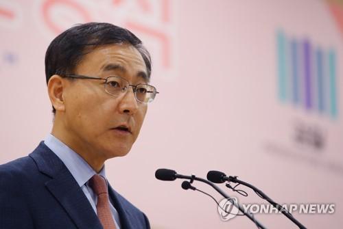 기념사하는 김수남 검찰총장