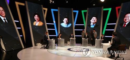 대선후보 5차 토론회