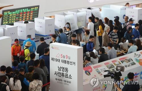 사전투표 둘째 날 '투표율 역대 최고치'